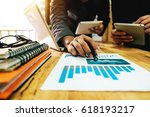 business documents on office... | Shutterstock . vector #618193217