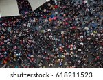 blurred people view from above | Shutterstock . vector #618211523