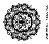 mandalas for coloring book.... | Shutterstock .eps vector #618224033