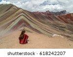 rainbow mountains near cuzco ... | Shutterstock . vector #618242207
