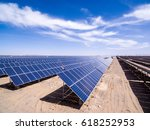 solar energy | Shutterstock . vector #618252953