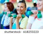 group of senior women... | Shutterstock . vector #618253223