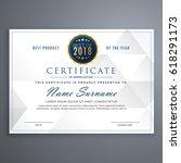 clean white certificate design... | Shutterstock .eps vector #618291173