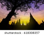 the old city of ayutthaya... | Shutterstock . vector #618308357