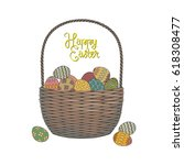 easter basket with colorful... | Shutterstock .eps vector #618308477