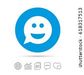 smile face sign icon. happy... | Shutterstock .eps vector #618317513