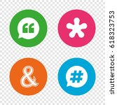 quote  asterisk footnote icons. ... | Shutterstock .eps vector #618323753
