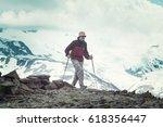 hiking man in canadian... | Shutterstock . vector #618356447