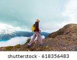 hiking man in canadian... | Shutterstock . vector #618356483