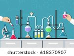 medical laboratory. research ... | Shutterstock . vector #618370907