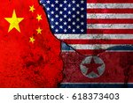 cracks in the wall. flags  usa  ... | Shutterstock . vector #618373403