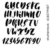 hand drawn dry brush font.... | Shutterstock .eps vector #618379487