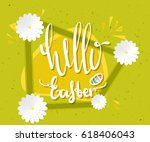 quote happy easter day... | Shutterstock . vector #618406043