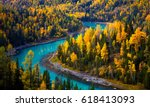 colorful moon bay   scenery in... | Shutterstock . vector #618413093