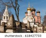 moscow. donskoy monastery. don... | Shutterstock . vector #618427733