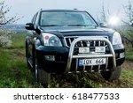 chisinau  moldova   april 06 ...   Shutterstock . vector #618477533