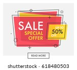 trendy flat geometric vector... | Shutterstock .eps vector #618480503