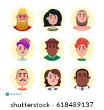 people avatars collection.set... | Shutterstock .eps vector #618489137