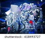 the car engine  engine  car... | Shutterstock . vector #618493727