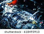 Small photo of The car engine, Engine, Car engine background