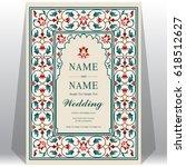 indian wedding invitation card...   Shutterstock .eps vector #618512627