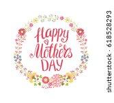 happy mothers day. handwriting... | Shutterstock .eps vector #618528293