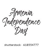 armenia independence day  text... | Shutterstock .eps vector #618554777
