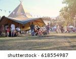 blur defocused background of... | Shutterstock . vector #618554987
