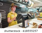 saint petersburg  russia  ... | Shutterstock . vector #618555257