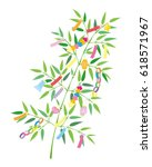 tanabata festival bamboo grass... | Shutterstock .eps vector #618571967