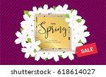 white cherry blossom frame or... | Shutterstock .eps vector #618614027