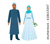 married couple of people from... | Shutterstock .eps vector #618615347