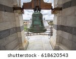 View Of A Bell Situated On Top...