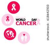 world cancer day | Shutterstock . vector #618642503