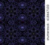 pentagon abstract sacred...   Shutterstock . vector #618667103