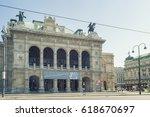 Vienna  Austria  July 2  2016 ...