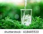 the glass of cool fresh water...   Shutterstock . vector #618685523