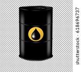 oil barrel with drop | Shutterstock . vector #618696737