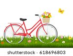bicycle with flowers  | Shutterstock . vector #618696803