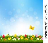 summer landscape  | Shutterstock . vector #618696893