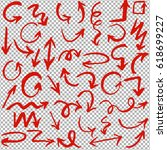 hand drawn arrows set | Shutterstock . vector #618699227