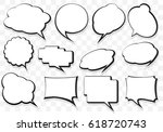 dozen of talking bubbles with... | Shutterstock .eps vector #618720743
