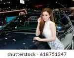bangkok  thailand   april 09 ... | Shutterstock . vector #618751247