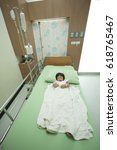 Small photo of One child admitted to the hospital.