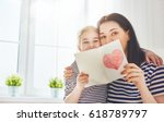 happy mother's day  child...   Shutterstock . vector #618789797