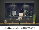 workplace banner. office theme...   Shutterstock .eps vector #618791657