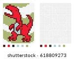 pixel dinosaur cartoon in the... | Shutterstock .eps vector #618809273