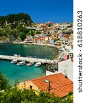 parga city greek tourist resort ... | Shutterstock . vector #618810263