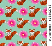 seamless pattern with fox and...   Shutterstock .eps vector #618862763