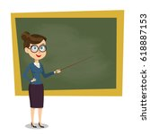 vector cartoon smiling female... | Shutterstock .eps vector #618887153